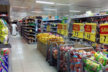 supermarket-435452_960_720